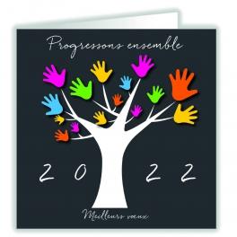 PROGRESSONS ENSEMBLE (2022)