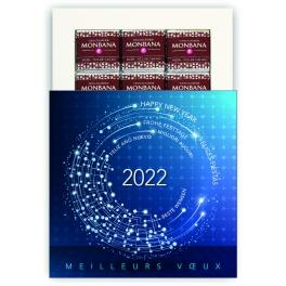 VOEUX CONNECTES (2022) - CHOCOLAT